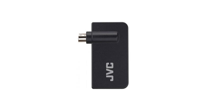 1 JVC Transmetteur PK-EM1 - Accessoires - iacono.fr